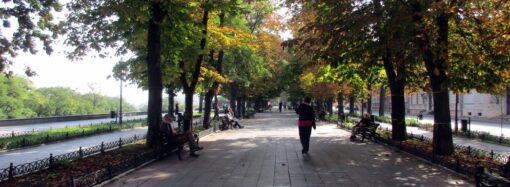 Погода в Одессе: каким будет «экватор» октября