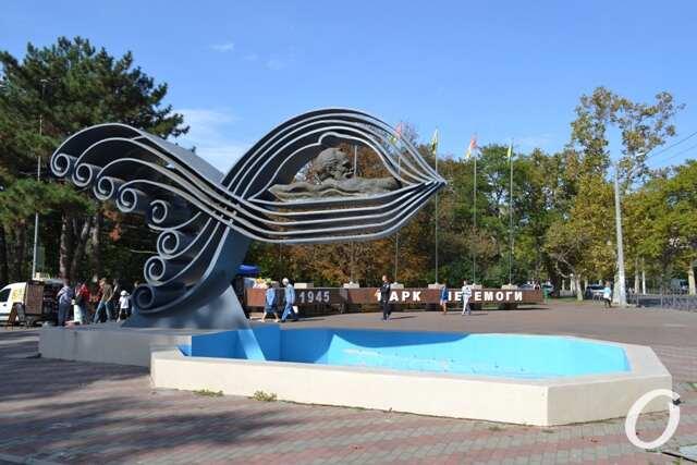 Октябрь по-одесски: как отдохнуть в парке Победы – фоторепортаж