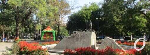 В одесском Прохоровском сквере появится музей Холокоста (фото)