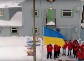 Эксклюзивное интервью с украинскими полярниками в программе «Утро с Интером»