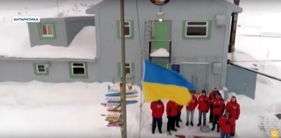 Эксклюзивное интервью с украинскими полярниками