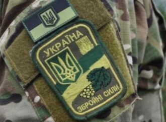 День ВСУ: что сегодня празднуют в Украине?