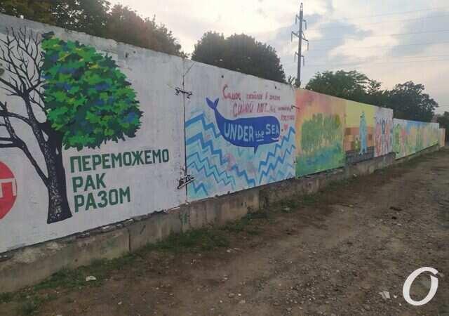 Главные новости Одессы за 27 октября: «протокольный» марафон и «Дорога исцеления»