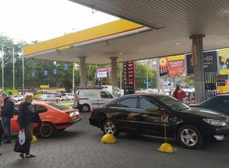 На каких АЗС в Одессе продают некондиционный 95-й бензин