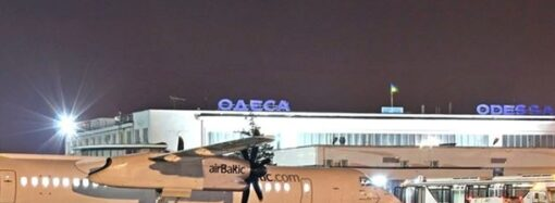 Одесский аэропорт не будет принимать самолеты этой ночью
