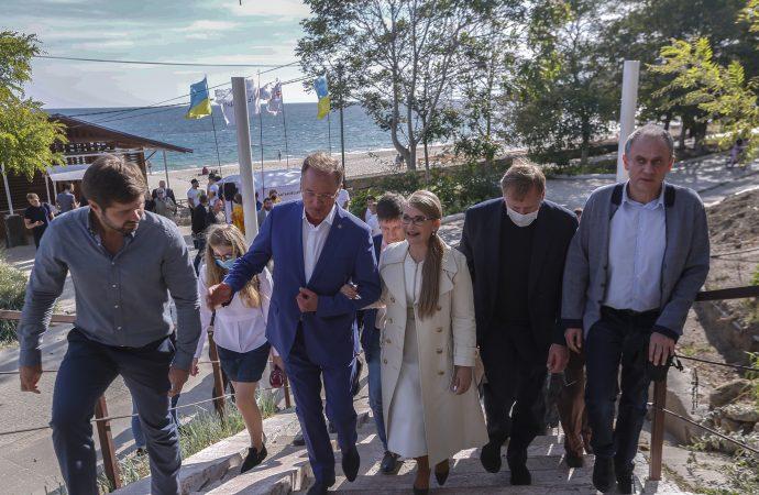 Юлия Тимошенко про защиту одесских склонов
