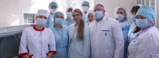 Те, кто сейчас находится на передовой борьбы с эпидемией, должны получать достойные зарплаты, – Юлия Тимошенко