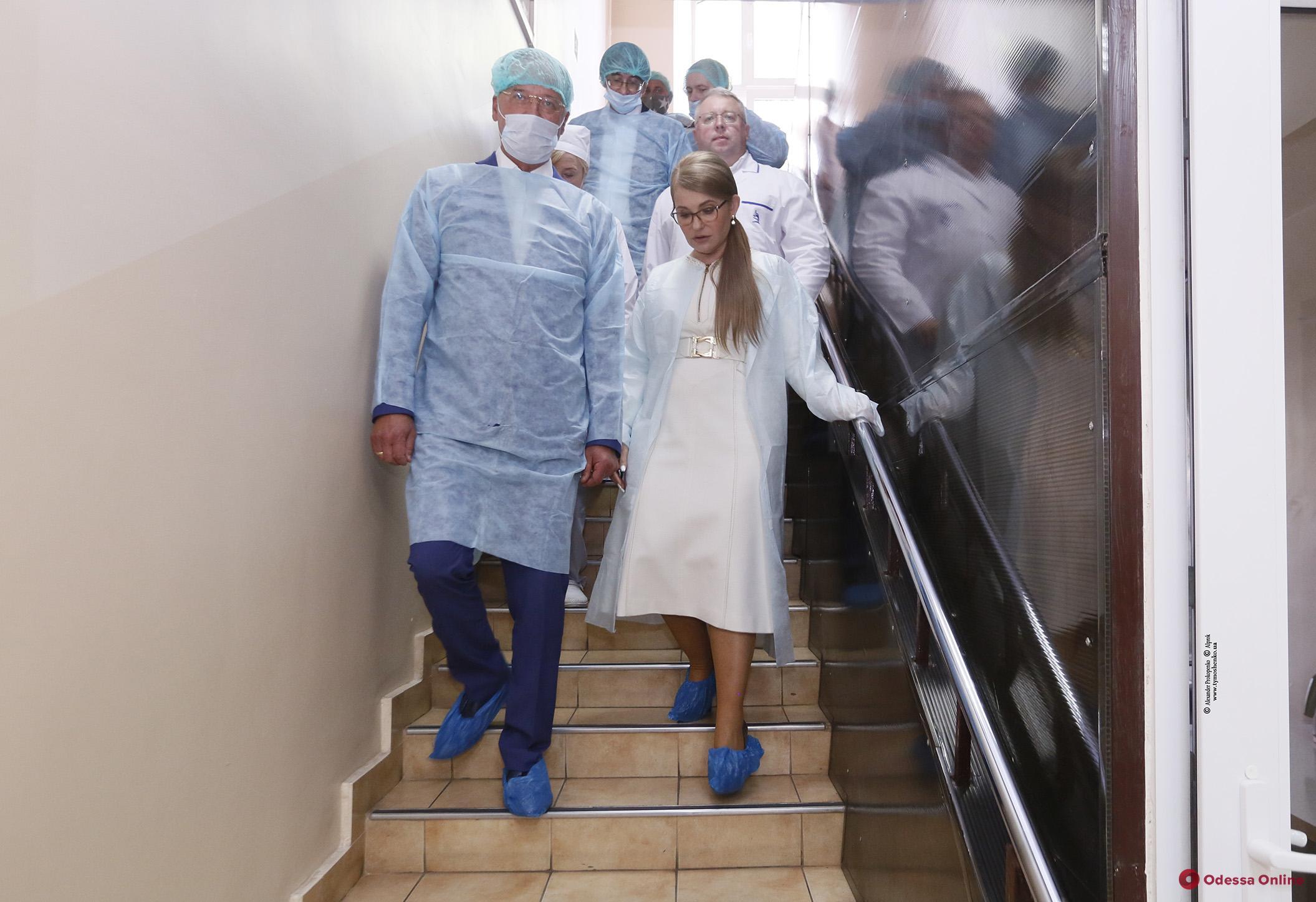 Юлия Тимошенко посетила ГУ «Одесский областной лабораторный центр МОЗ Украины»