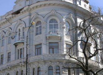 Архитектурные тайны Одессы: в доме Маврокордато соседствовали венеролог и керосиновая лавка (фото)