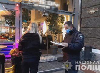 Иностранцы устроили драку в одесском кафе (видео)