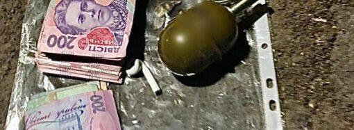 В Одессе поймали вооруженную банду иностранцев