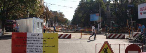 Ремонт на Канатной в Одессе завершили: когда улицу откроют для транспорта?