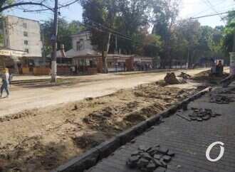Конец ремонта на Канатной в Одессе: когда откроют проезд? (фото)
