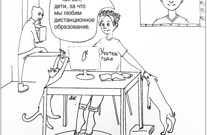 Дистанционное обучение школьников в Одессе: ожидания и реальность