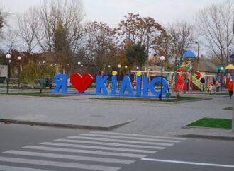 Райцентры Одесчины: город дунайской селедки, вин и лягушачьих лапок (видео)