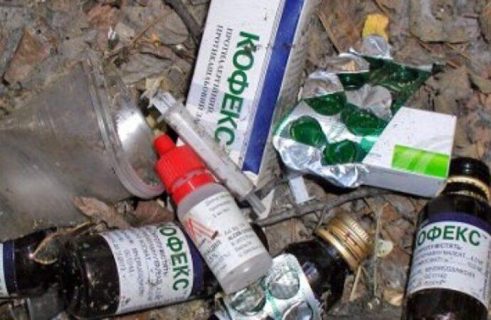 В Одесской области на стихийную свалку выбросили наркосодержащие препараты (видео)