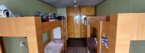 Дистанционка в вузах: будут ли студентов выселять из общежитий
