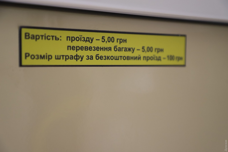 электротранспорт Одессы