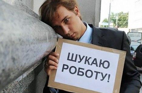 Карантин значительно увеличил количество безработных: данные по Одесской области