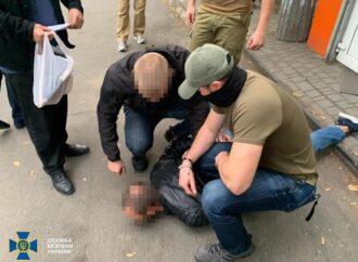 СБУ поймала группировку одесских наркодилеров (фото)