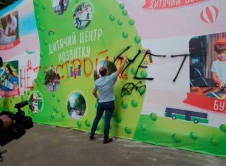 Сквер на Таирова снова собрались застроить – одесситы бьют тревогу (фото)