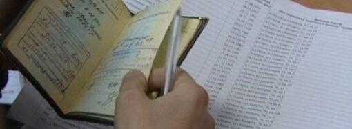 В трех областях Украины искусственно увеличивали число избирателей на отдельных участках