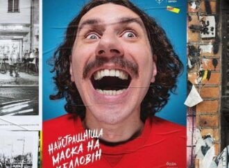 Минздрав пугает украинцев «самыми страшными масками под Хэллоуин» (фото)
