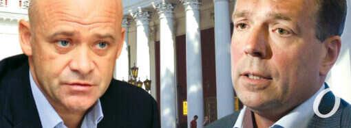Главные новости Одессы за 17 ноября: Труханов-победитель и «книжный» «шмон»