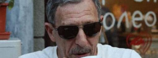 В Одессе умер известный гинеколог