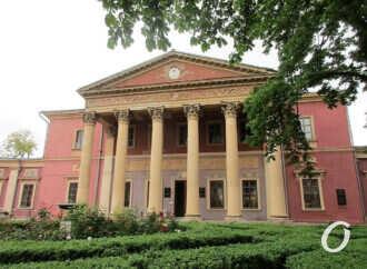 День музеев: в Одесский худмузей можно будет попасть бесплатно