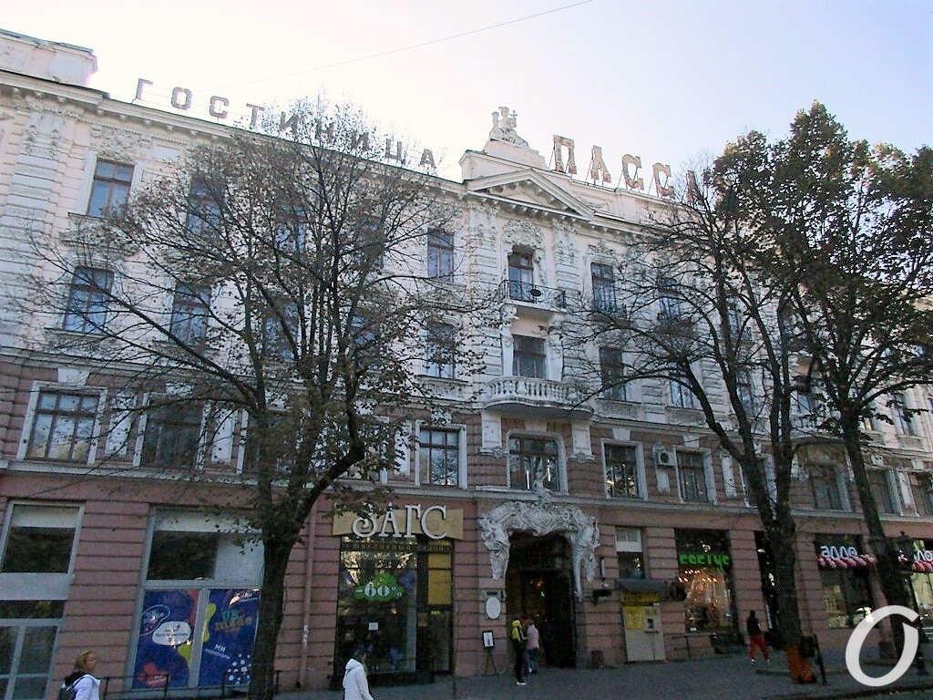 Одесский Пассаж