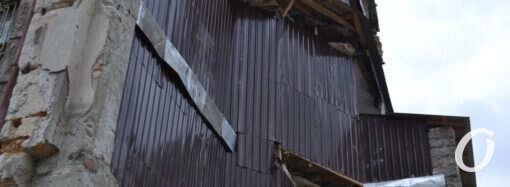 Одесский «домохрох»: власти предлагают два варианта восстановления дома на Ясной (видео)