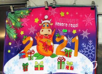 В Одессе стартовал новогодний ажиотаж (фото)