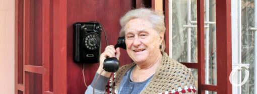 Одесский музей Утесова: «цацки-пецки» и поющий телефон (видео)