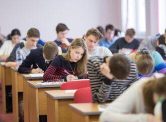 Засчитывается ли в трудовой стаж время учебы?