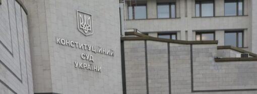 Коррупция и потеря безвиза: причины и последствия конституционного кризиса в Украине