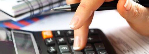 Налоговые льготы: предпринимателей первой группы освободили от уплаты ЕСВ