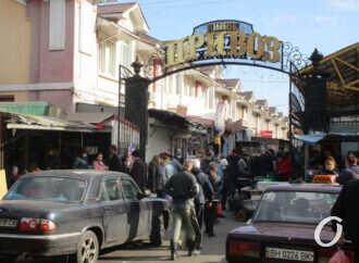 Как «Одесский Привоз» в Лондон забрался