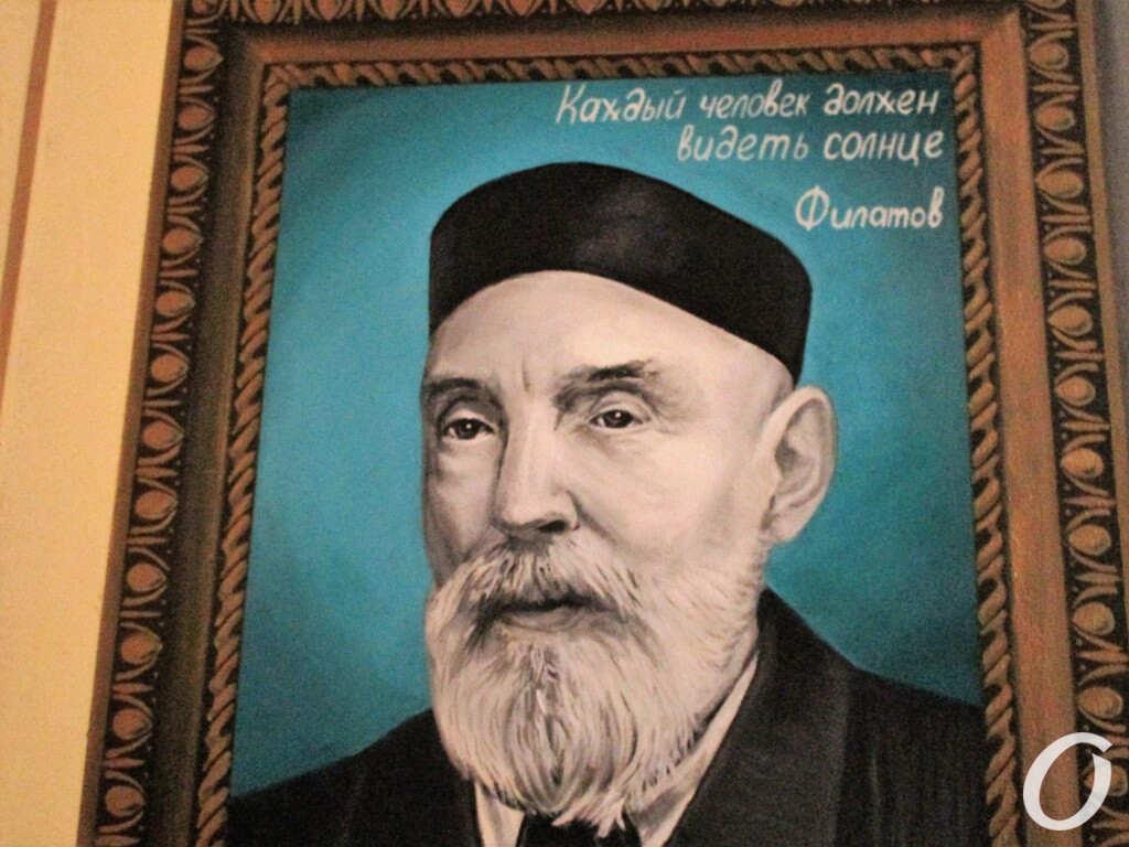 роспись, портрет Филатова