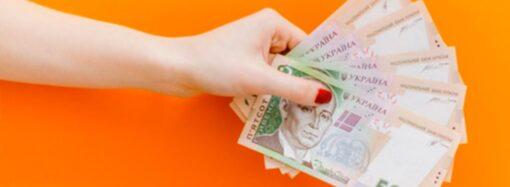 Компенсация за задержку пенсий и зарплат: кому ее выплатят?