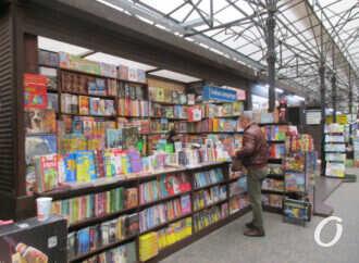 На одесской «Книжке» звучит музыка и появилось много нового (фото)