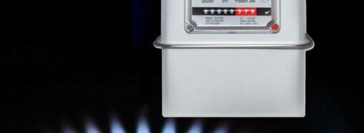 Со счетчиком и без: отключат ли нам газ в новом году?