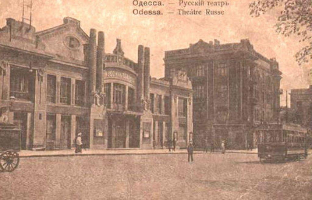 русский театр старая одесса