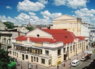 Как был построен Одесский русский театр и кто выступал на его подмостках?