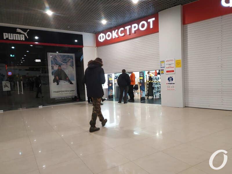 одесский Сити-центр, карантин выходного дня