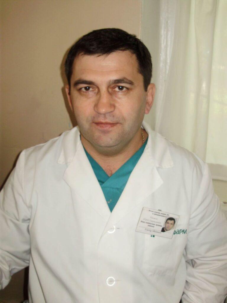 травматолог Юрий Шимон