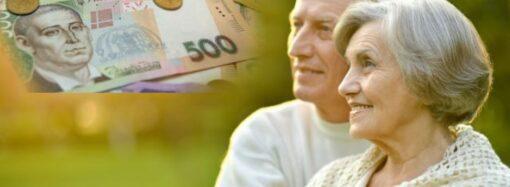 Пенсии вырастут: кому и сколько добавят в декабре?