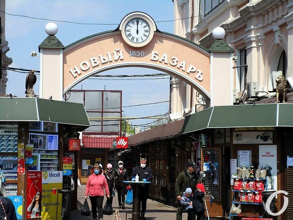 Новый базар в Одессе