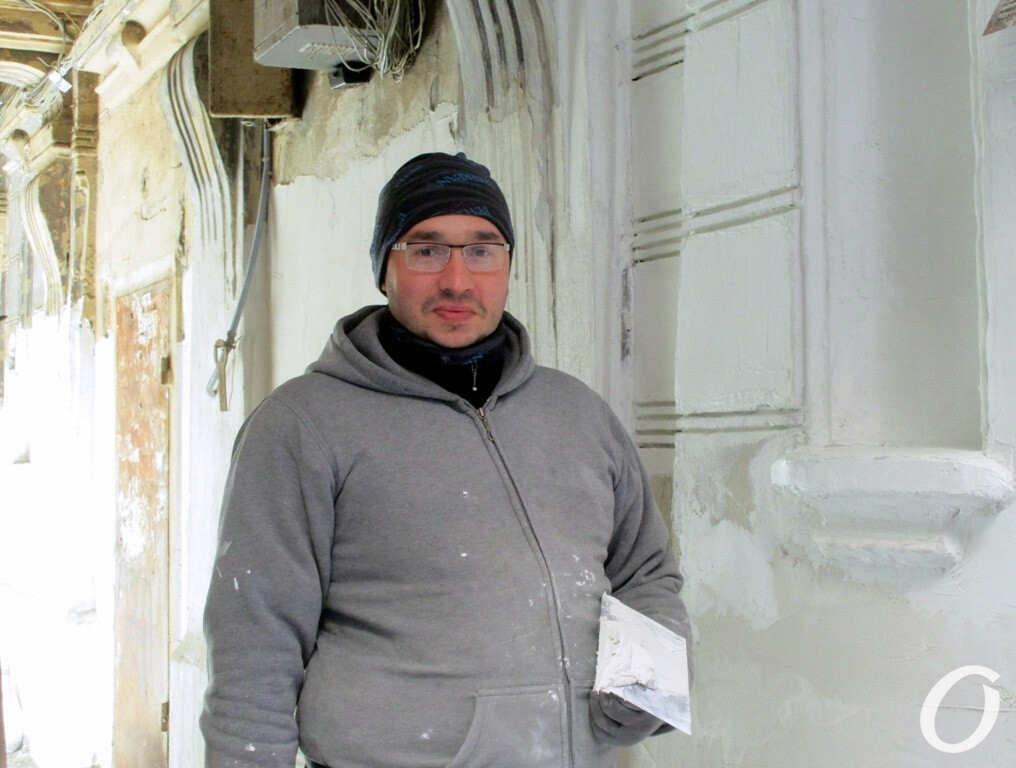 жилец дома на Успенской