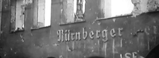 Премьера документального проекта «Нюрнбергский процесс. Без права на помилование» на «Интере»